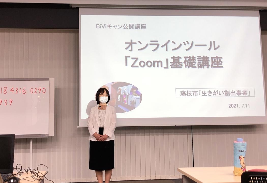 講師 藤枝音速パソコン教室 主宰 石上 早苗氏