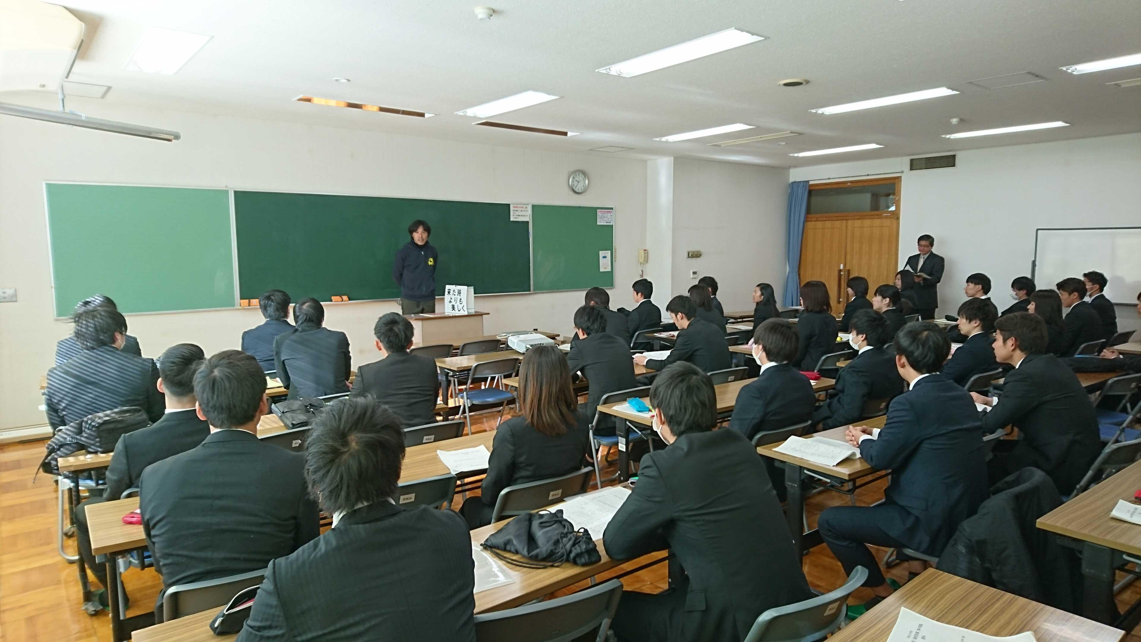 DSC_kaikou-1.jpg