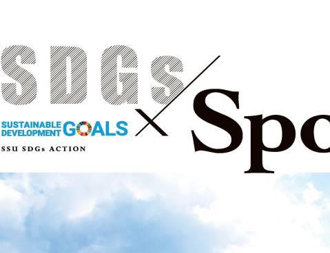 SDGssports01.jpg