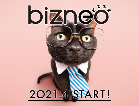 bizneo_topics.jpg