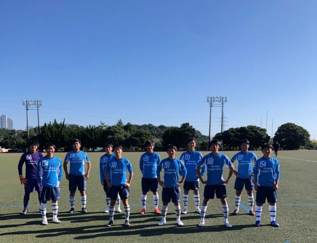 football_shizuoka_mens.jpg