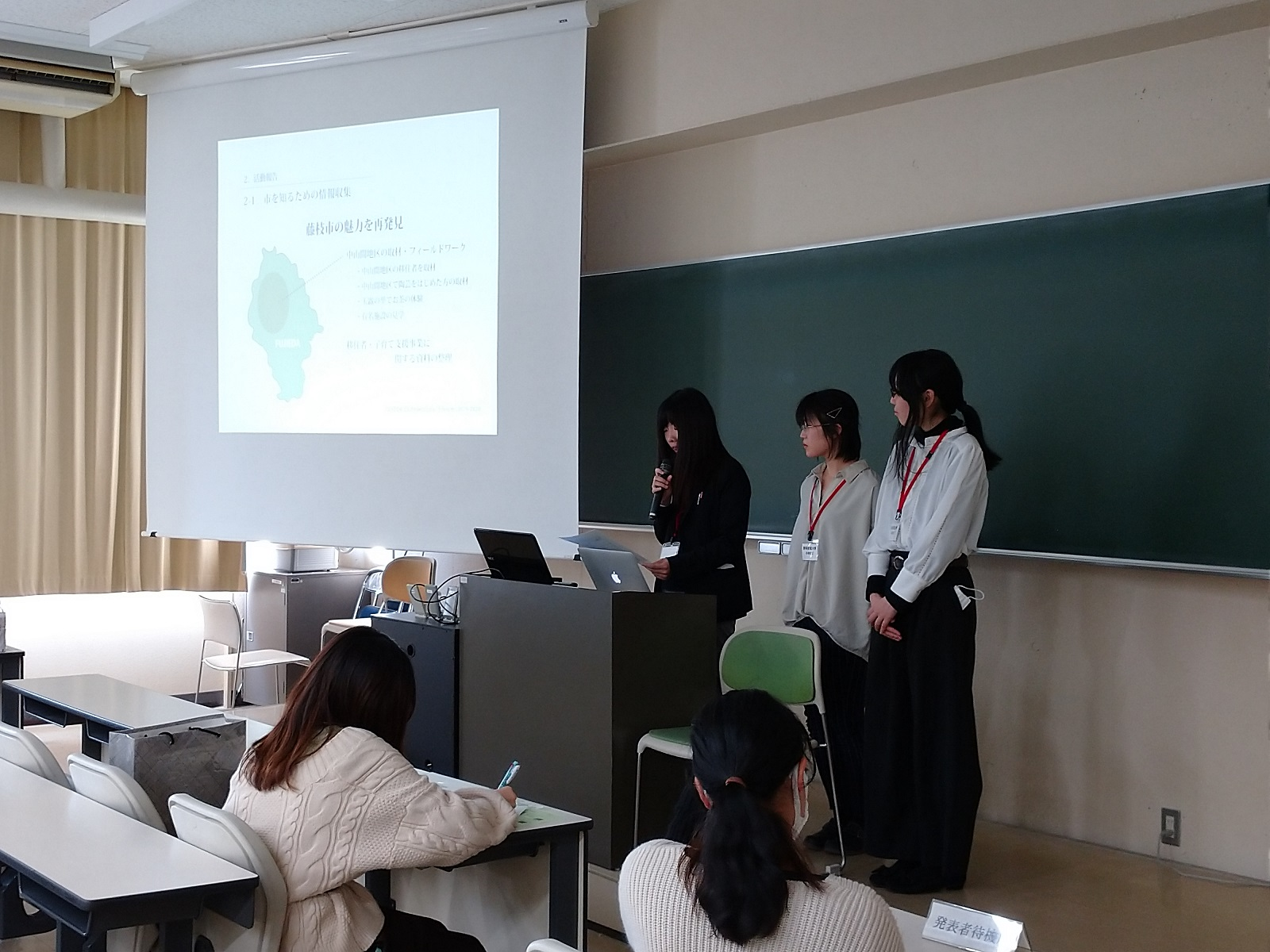 fujinokuni-forum01.JPG
