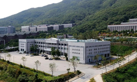 大眞大学(韓国)