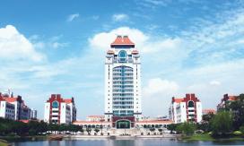 厦門大学(中国)