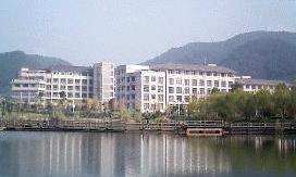浙江農林大学(中国)