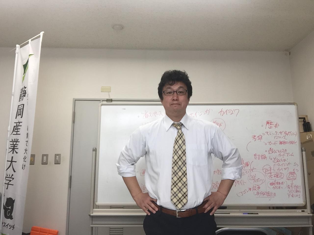 oonuma_PHOTO.JPG