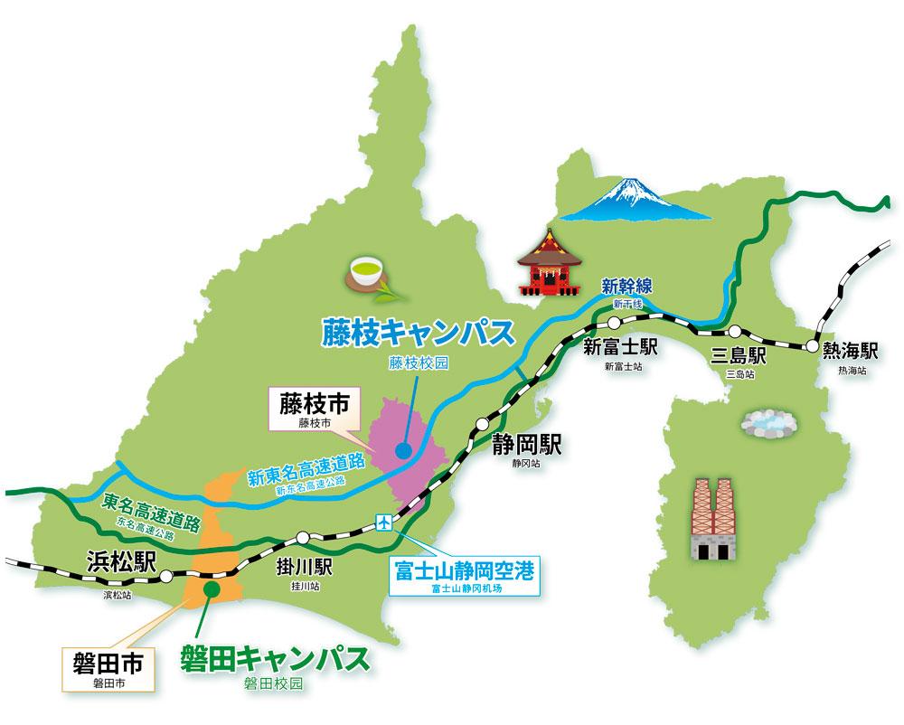 磐田キャンパス・藤枝キャンパスの位置