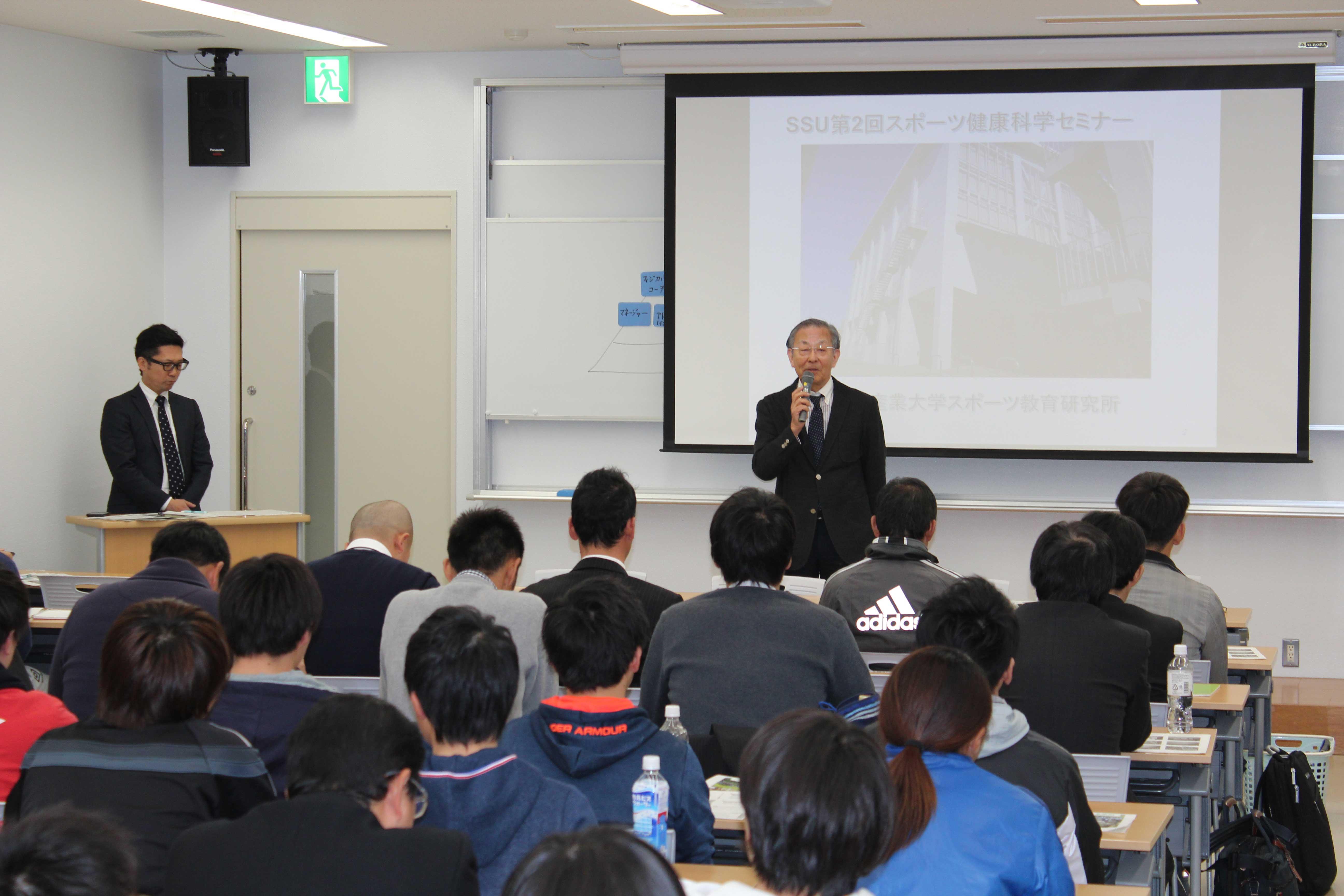 seminar_washizaki-1.jpg
