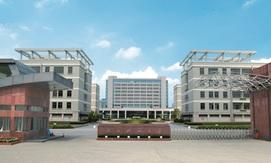 淅江樹人大学(中国)