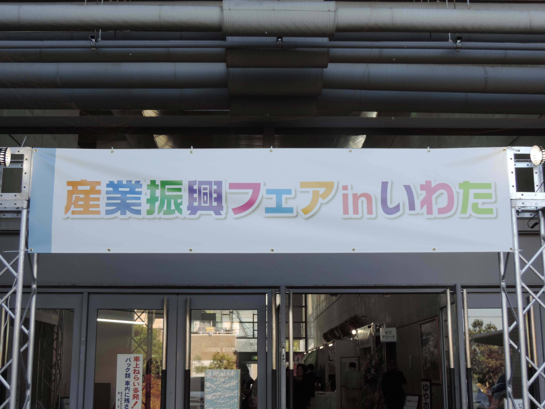 skiwatasangyou2018111001-1.jpg