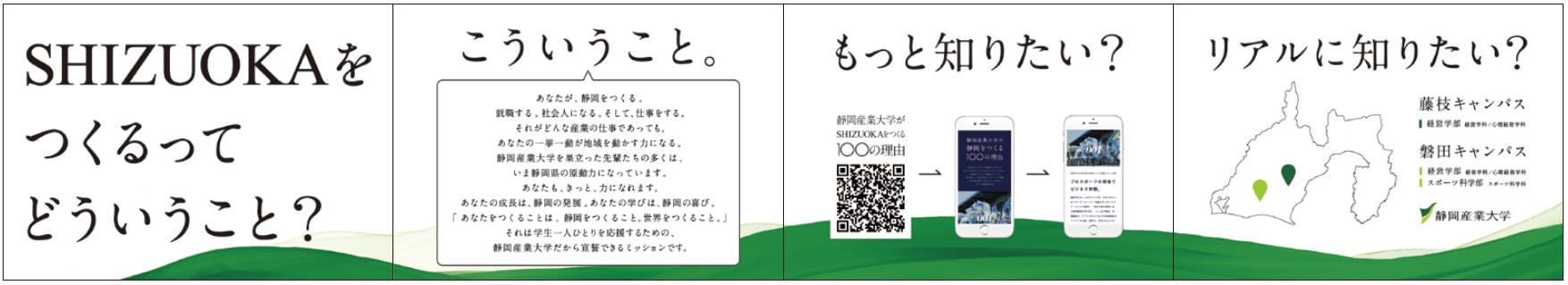 4連イメージ